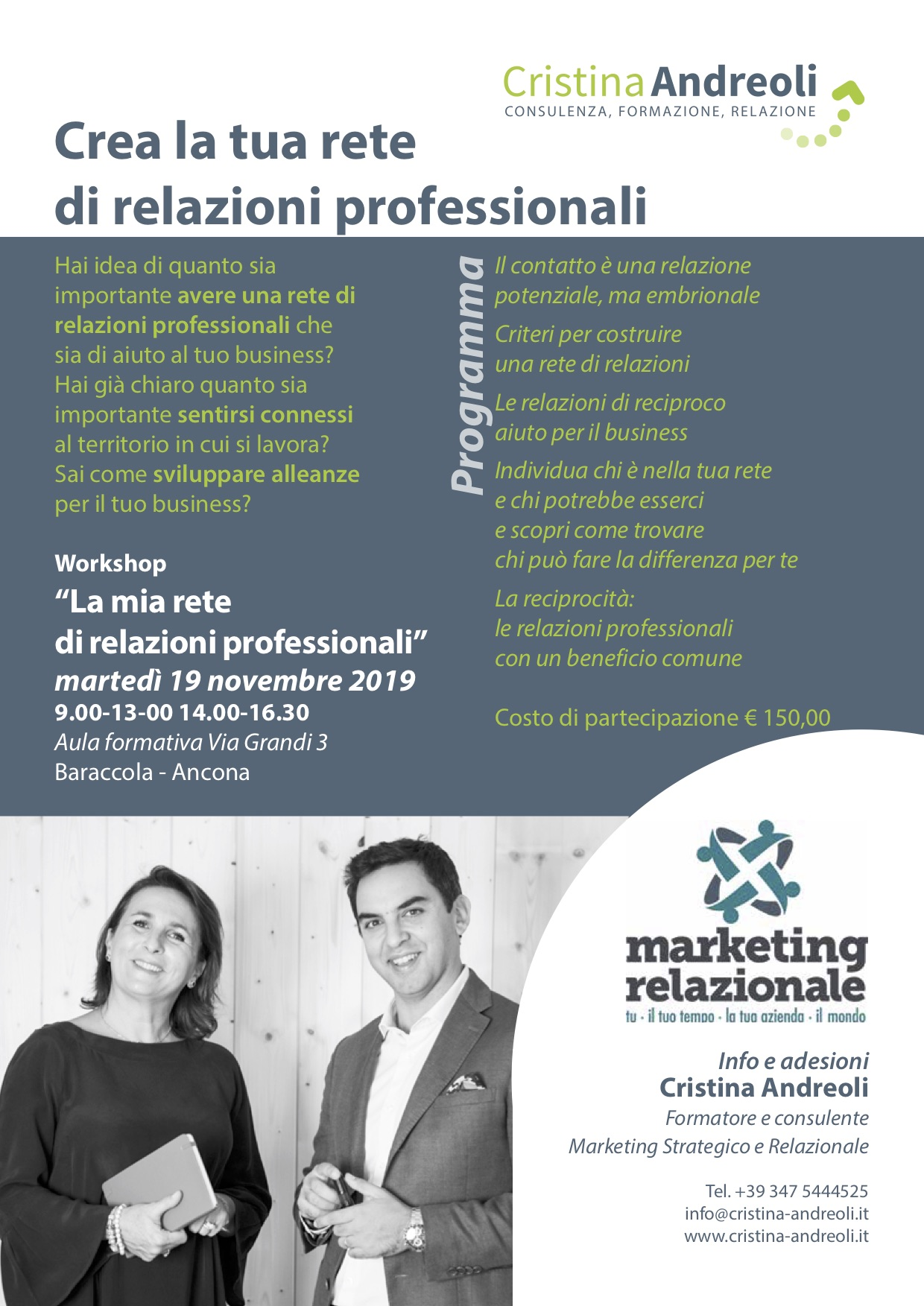 La_tua_rete_di_relazioni_professionali_Novembre
